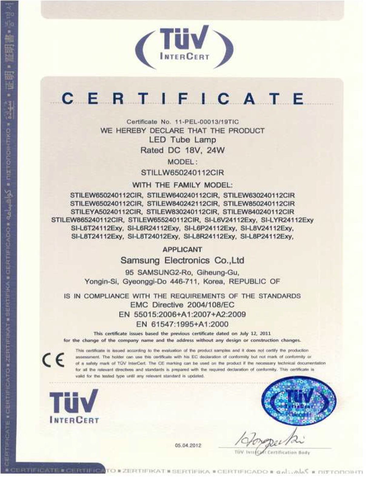 samsung_certification_t1200_ce