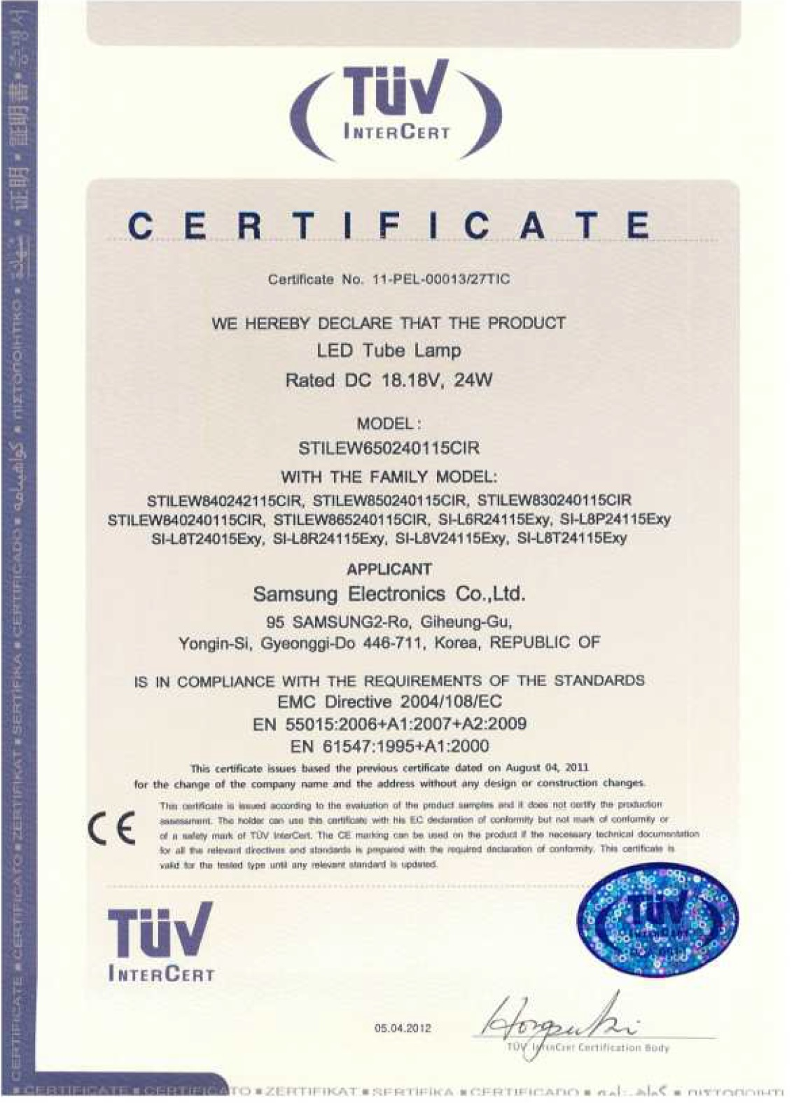 samsung_certification_t1500_ce